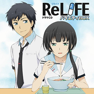 ReLIFEの画像 p1_7
